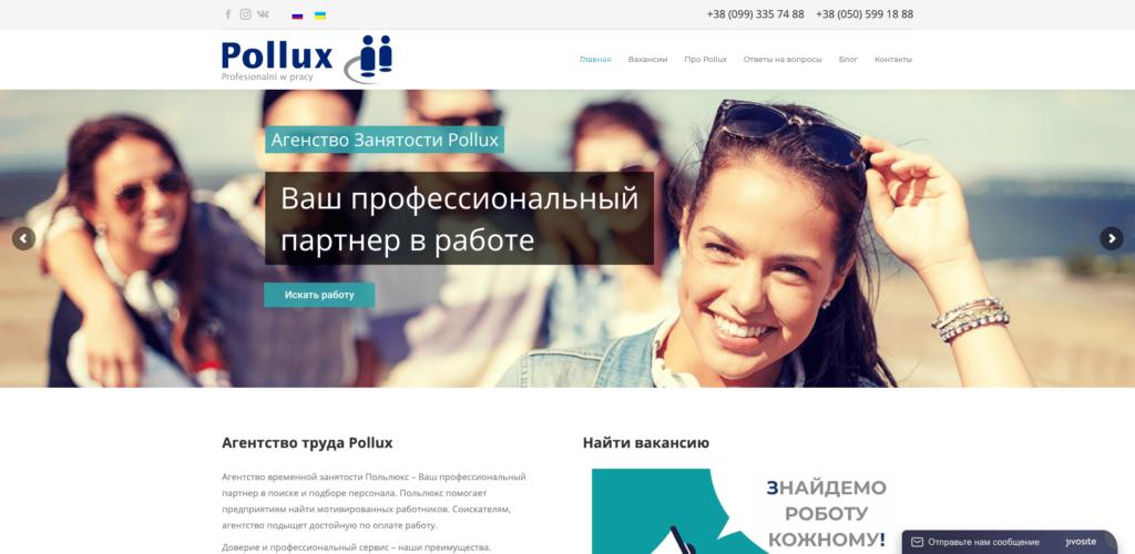Сайт агенство занятости в Польше