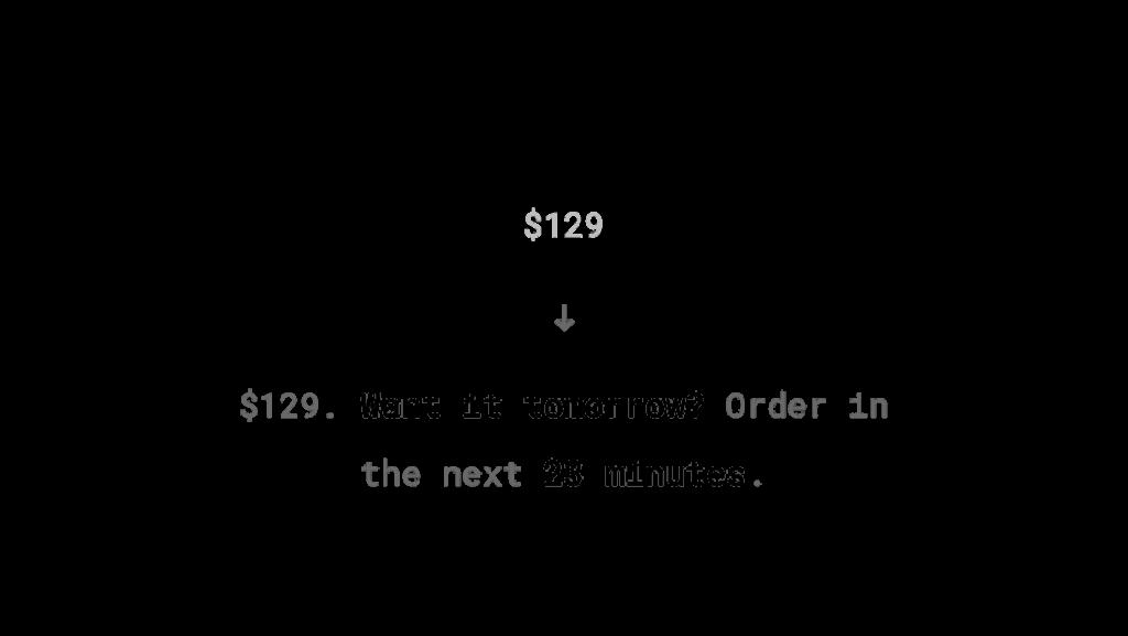 Ограничения по времени для доставки на следующий день
